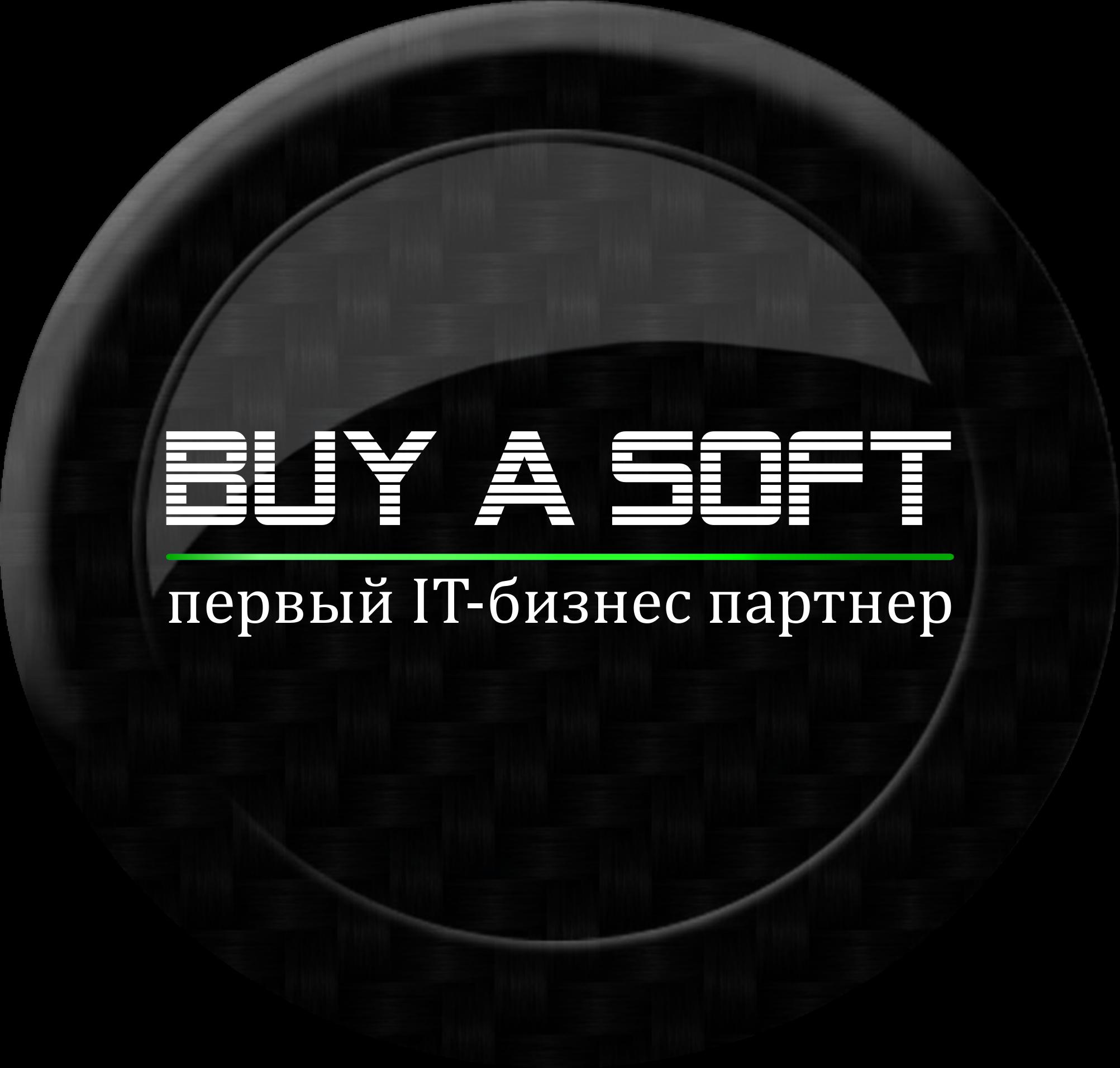 Лого Buy a Soft круг ребрендинг полная надпись